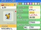 Thumbnail 1 for pokemon platinum(u) pikachu colored pichu PGT&PCD